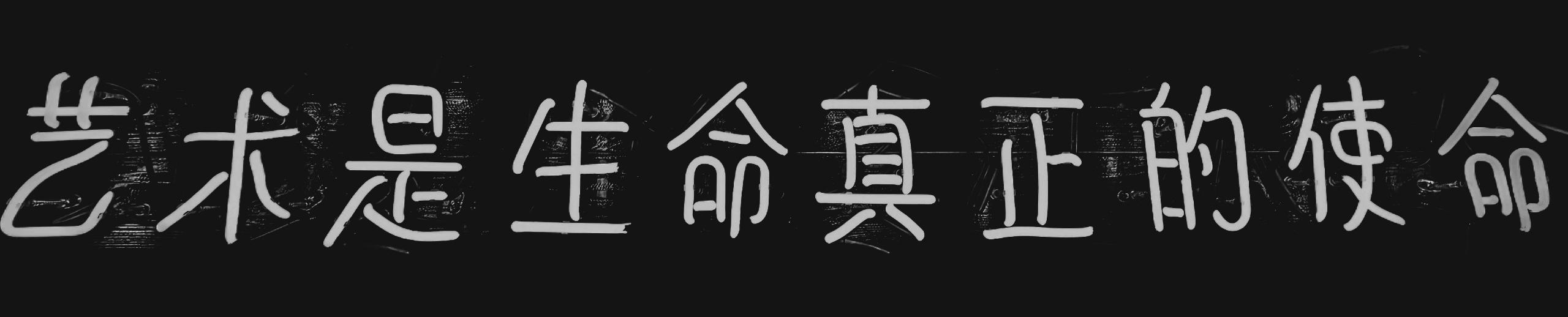 XI HUANG (@xihuang) Cover Image