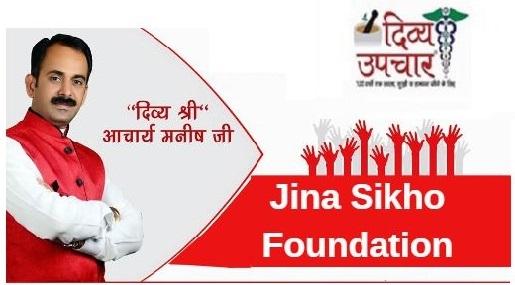 Jeena Sikho - Divya Upcha (@jeenasikho) Cover Image