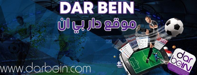 Dar Bein (@darbein) Cover Image