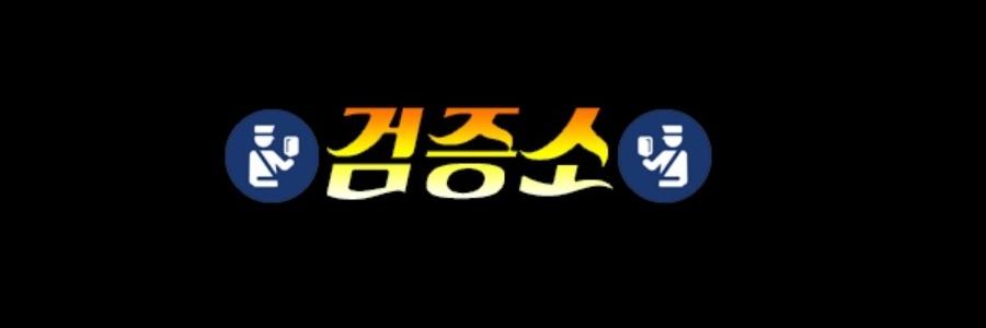 CorpGumjeungso (@gzssafe) Cover Image