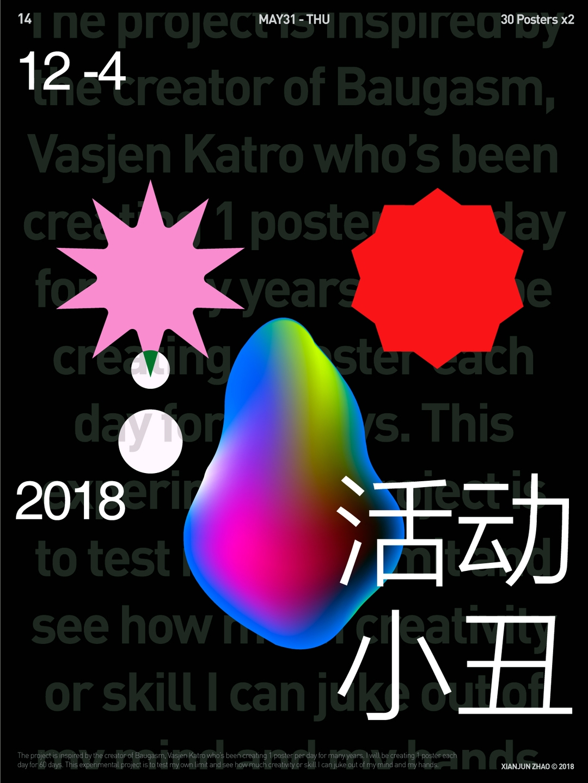 Xianjun Zhao (@xianjun) Cover Image