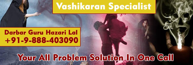 Darbar guru hazari lal ji (@astrologerbaba) Cover Image