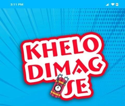 Khelo Dimag e (@khelodimagse) Cover Image