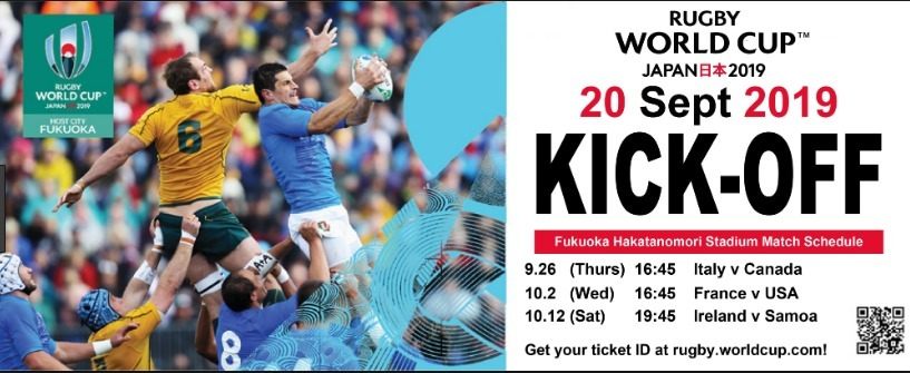 Rugby Worldcup (@rugbyworldcup2019) Cover Image