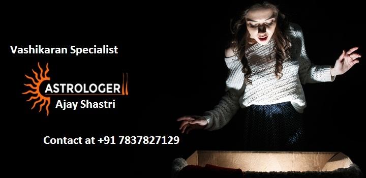 Astrologerjaipur (@astrologerjaipur) Cover Image