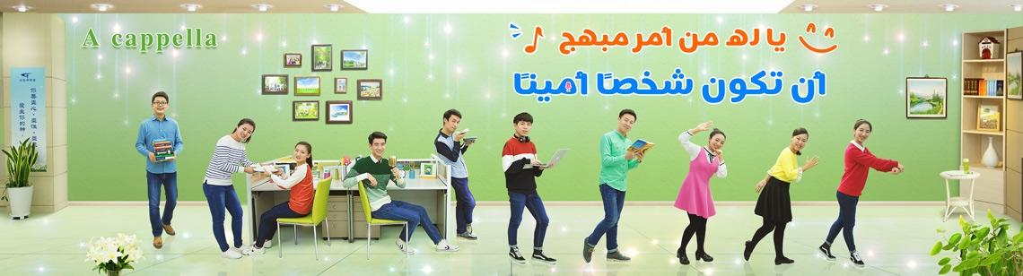 الله سبحانه وتعالى أنقذني (@almightygodsavedme) Cover Image