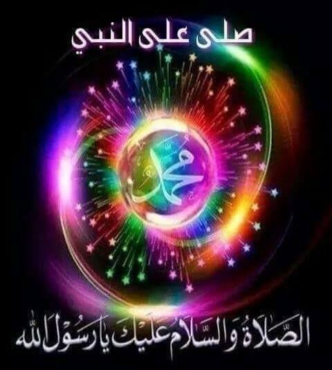 (@mraymanawad) Cover Image