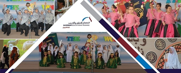 AlhussanEducation (@1clicksmt) Cover Image