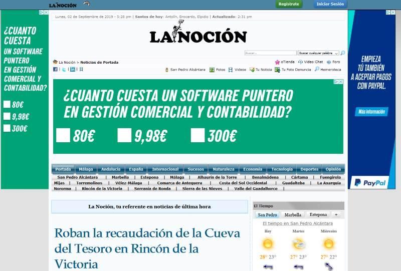 (@lanociones) Cover Image