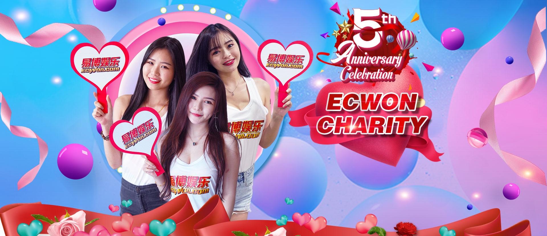 Ecwonsg Live Online Casino Singa (@ecwonsg) Cover Image