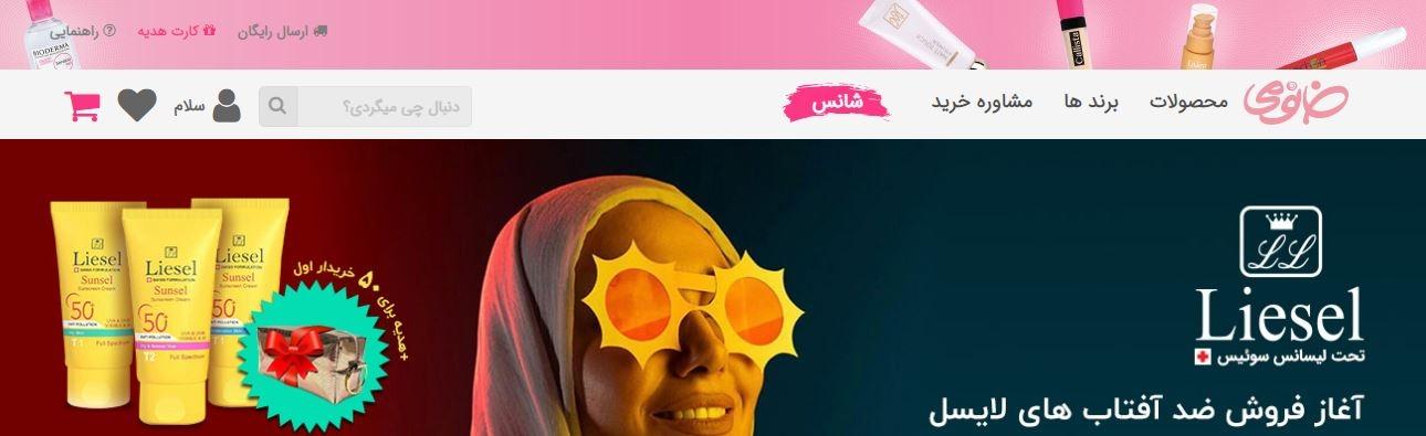 ت (@khanoumi) Cover Image