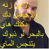(@ahmedrami3) Cover Image