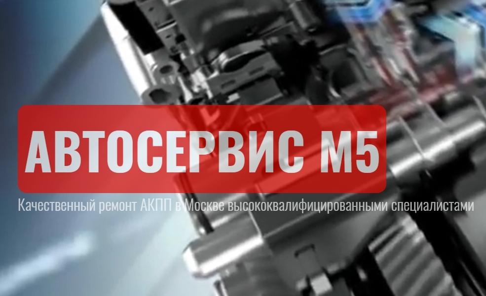 M5Service (@m5service) Cover Image
