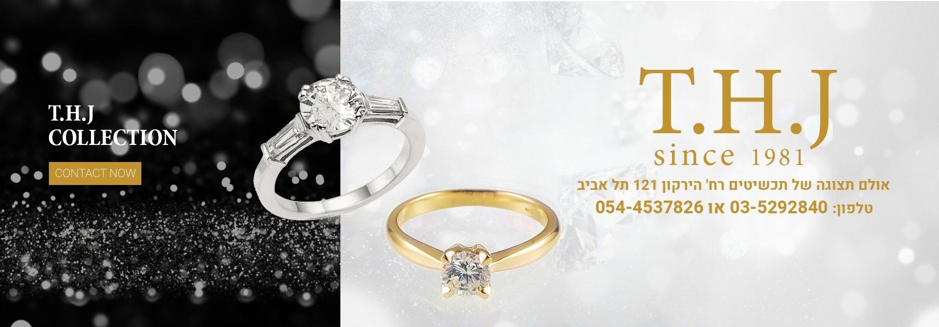 THJ - תכשיטים ותכשיטי יהלומים (@tzahithj167) Cover Image
