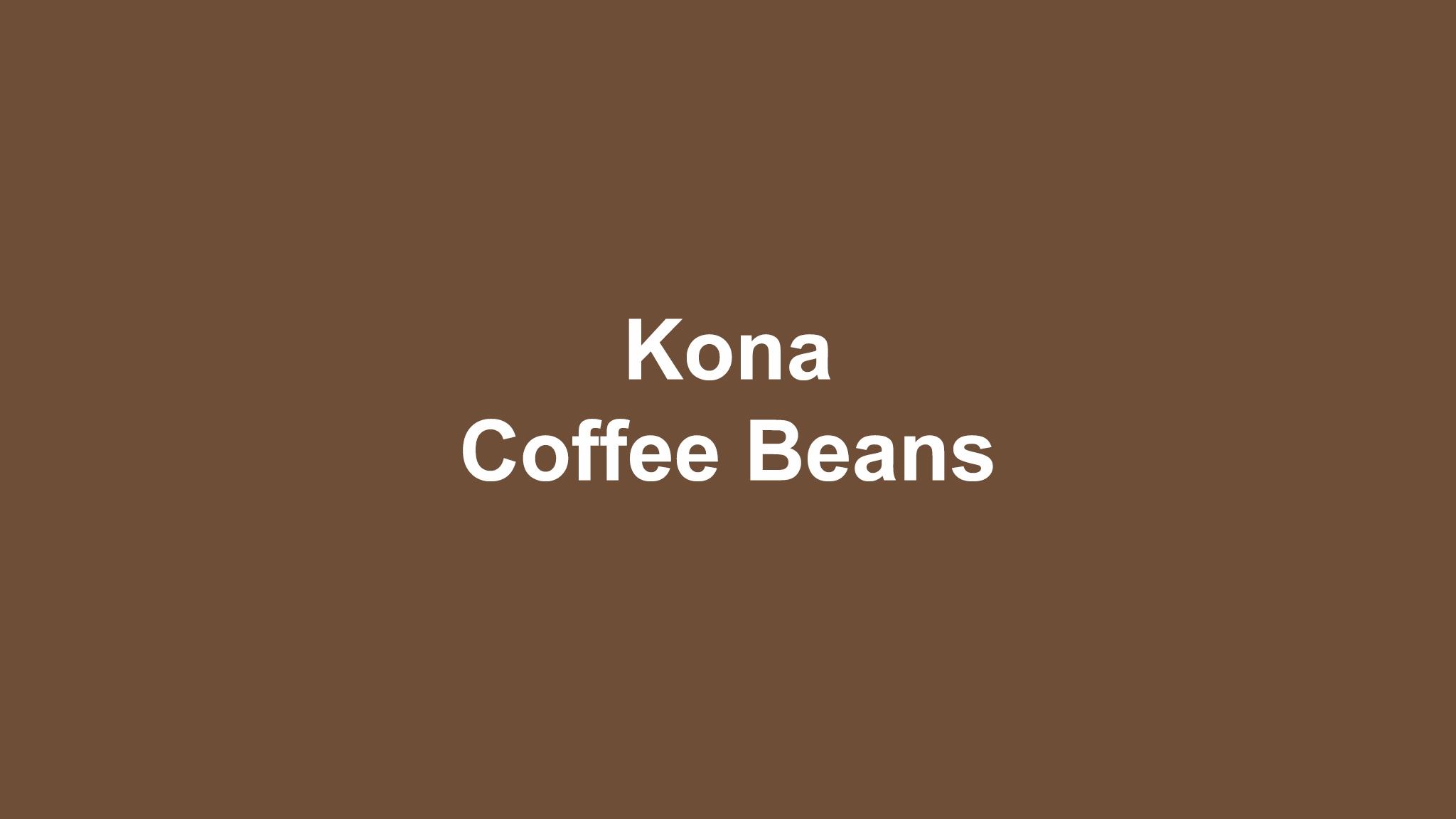 Kona Coffee Beans (@konacoffeebean) Cover Image