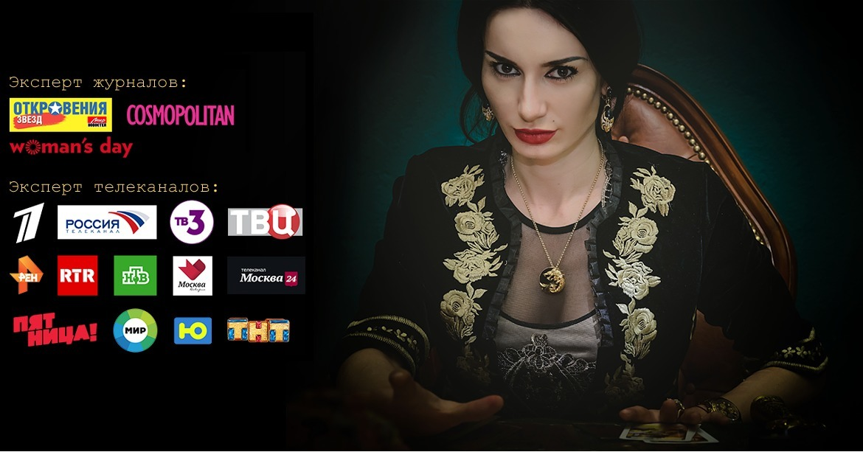 Best Psychic Queens (@psychicsuite) Cover Image