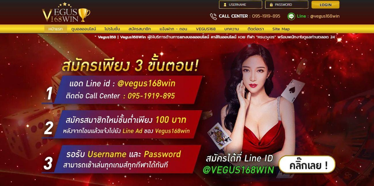 Vegus168win Baccarat (@vegus168winth) Cover Image
