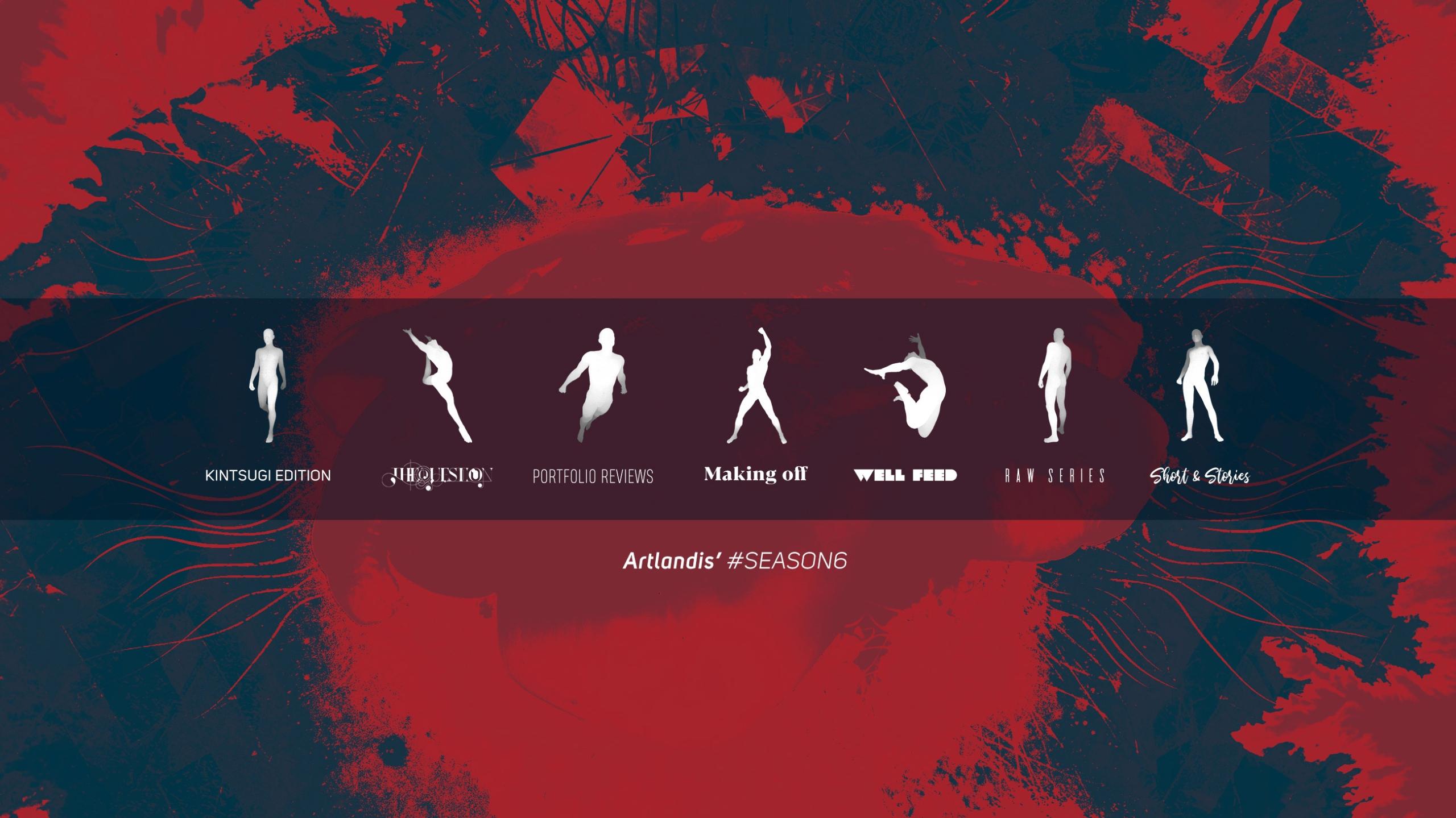 A (@artlandis) Cover Image