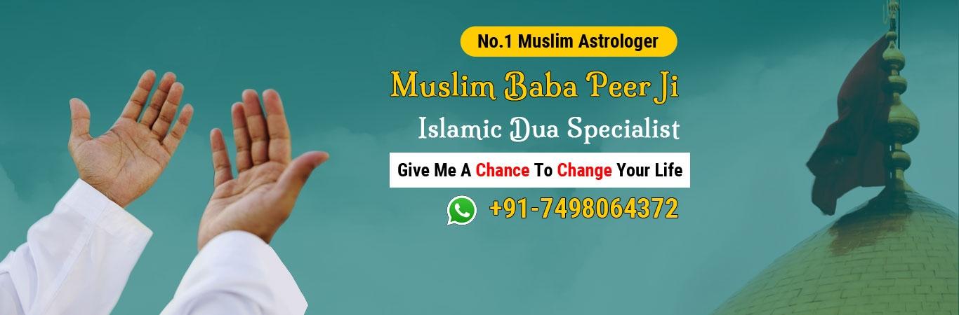 Muslim Baba Peer Ji (@muslimbabapeerji) Cover Image