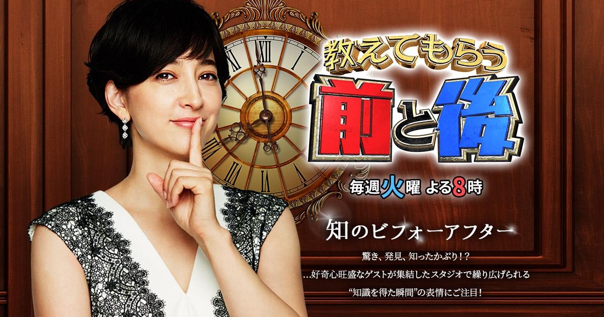 9tsu - 無料 動画 9tsu (@9tsu) Cover Image