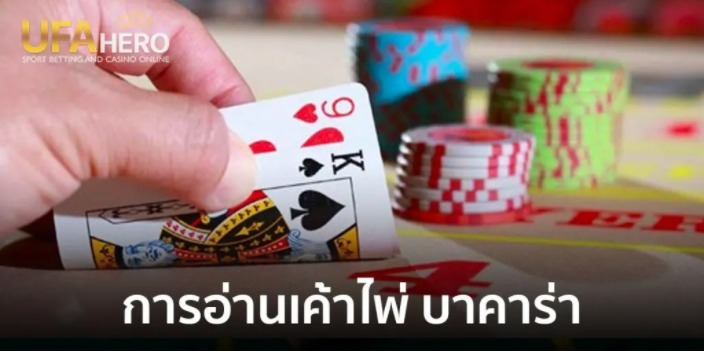 (@ufasexybaccarat) Cover Image