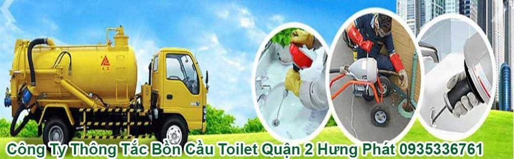 (@thongboncauq2hungphat) Cover Image