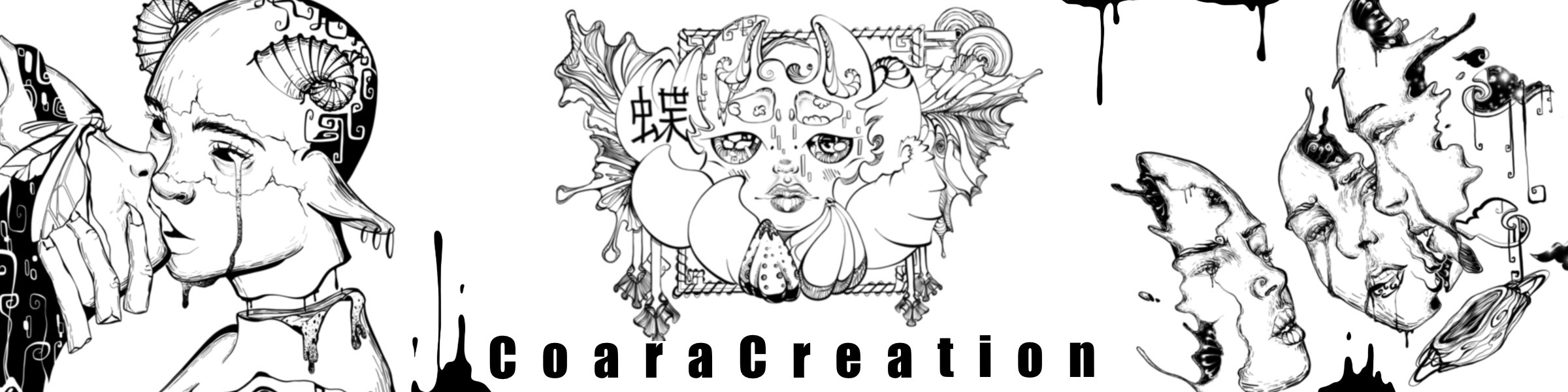 (@coaracreation) Cover Image