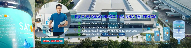 Satori Sang Phat Water (@satorispw) Cover Image
