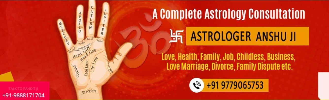 Best Vashikaran Astro (@no1bestvashikaranastro) Cover Image