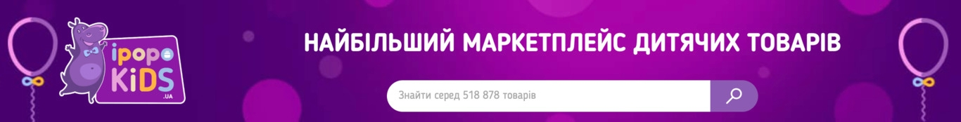 8888dianamiroshnichenk (@dianamiroshnichenko) Cover Image