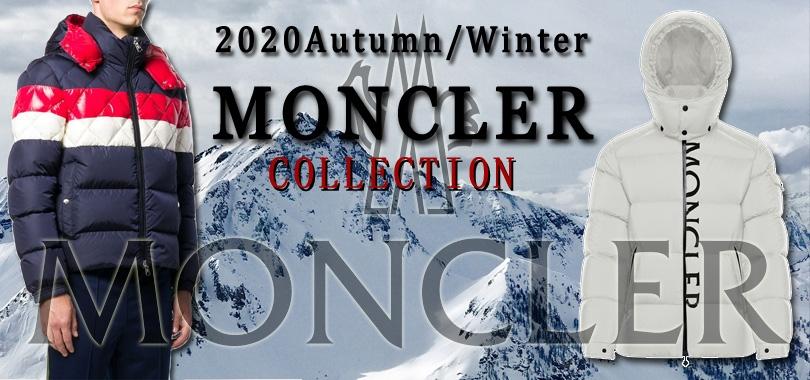 モンクレール(MONCLER)ブランドコピー高級ダウンジャケット人気ランキング激安通販 (@agvolcom12) Cover Image