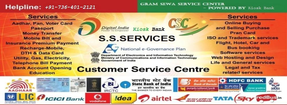 Bank CSP (@banksporg) Cover Image