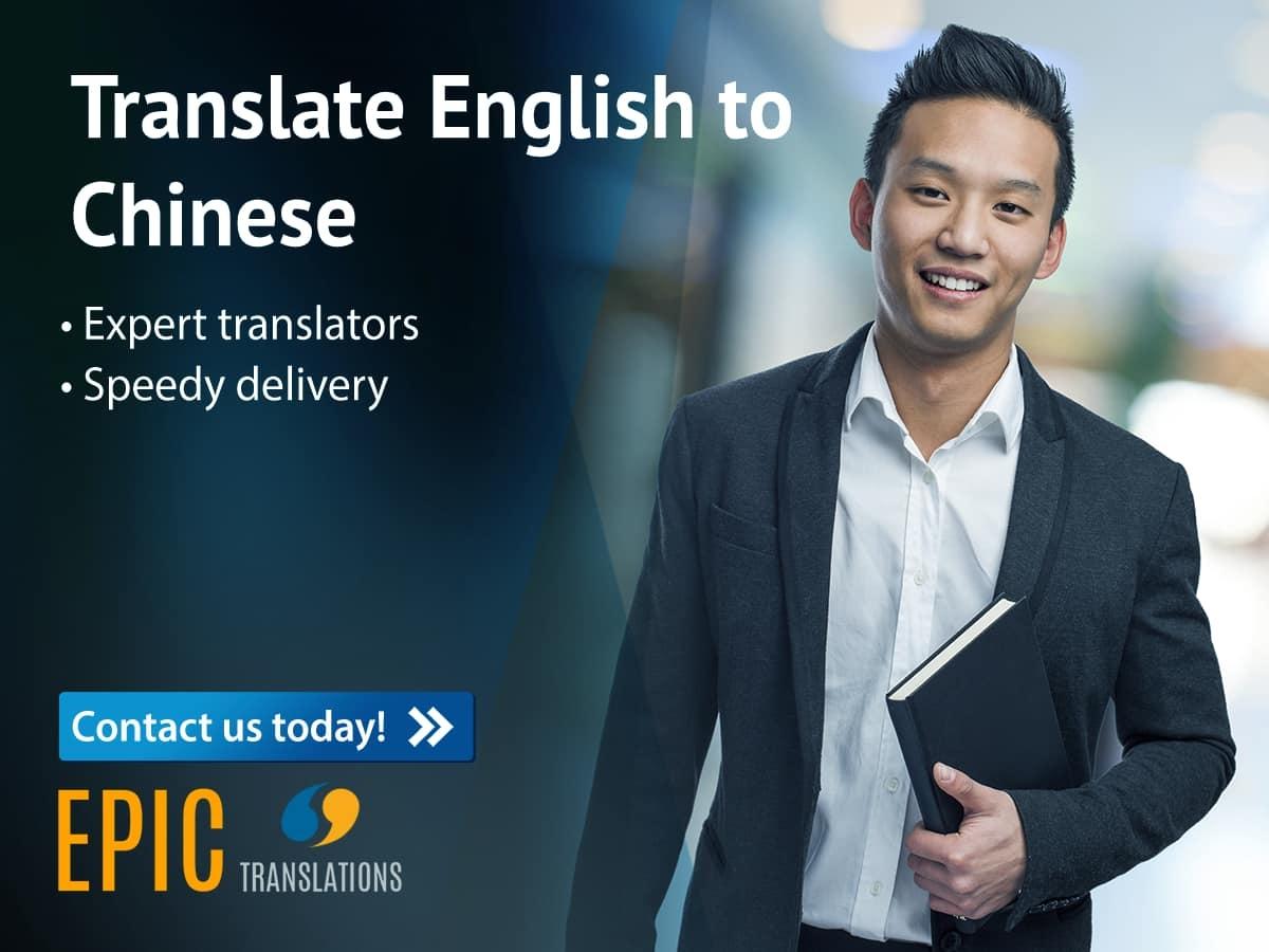EPIC TRANSLATIONS (@epictranslations_us) Cover Image