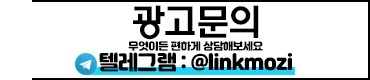 Linkmozi (@linkmozi) Cover Image