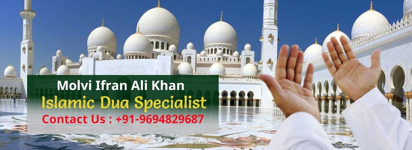 Molvi Ifran Ali Khan   (@molviifranali) Cover Image
