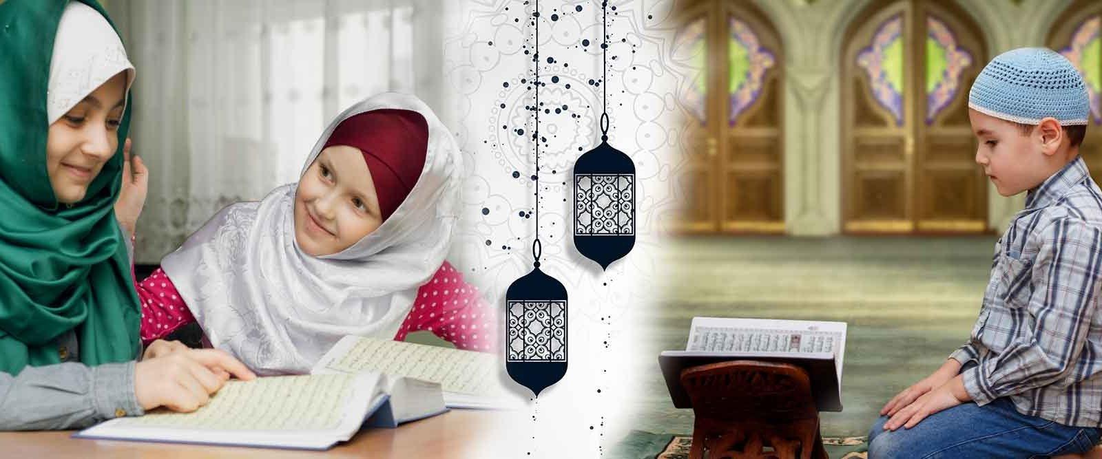 Quranfor (@quranforkidsedly) Cover Image