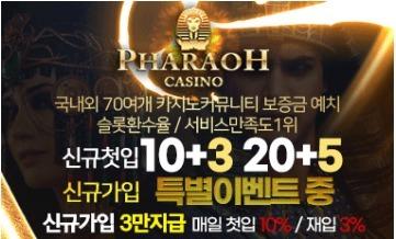 온라인카지노 (@casinosite777_dot_info03) Cover Image