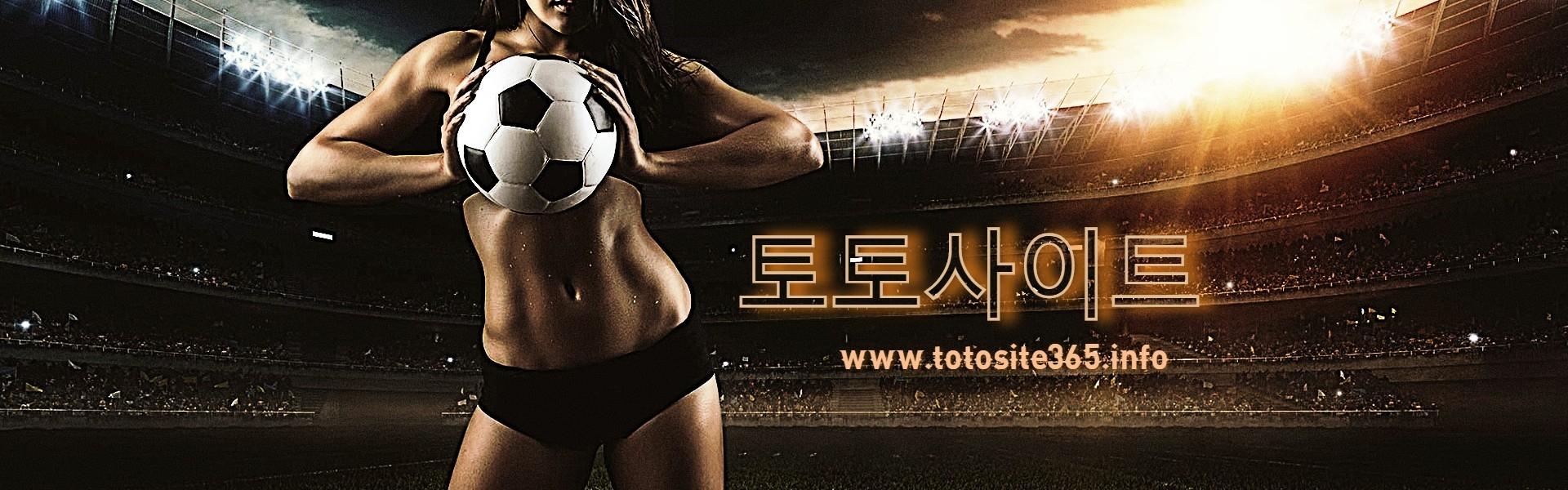 토토사이트 (@totosite365infosport) Cover Image