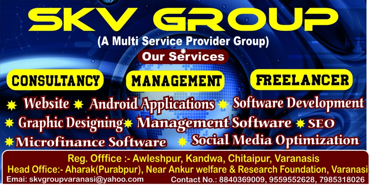 (@skvgroup) Cover Image