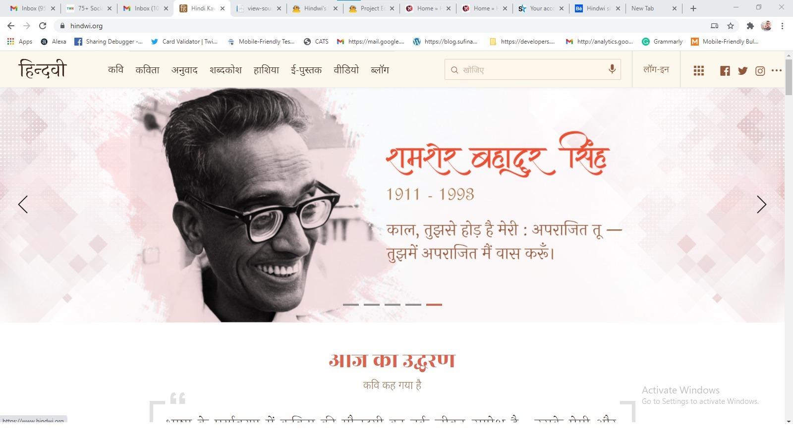 Hindi poet (@hindipoet) Cover Image