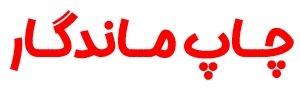 mina (@minanazarii) Cover Image