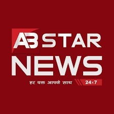 AB STAR NEWS (@abstar_news) Cover Image