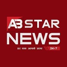 AB STAR NEWS (@abstar_news) Cover Image