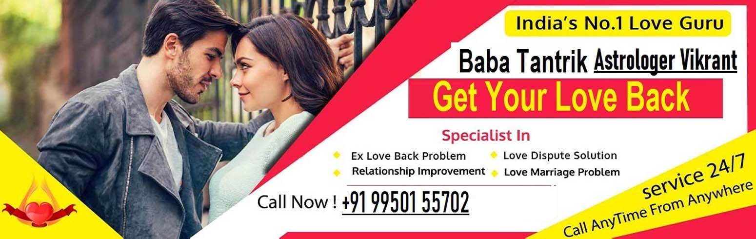 Get Your Lost Love Back By Vashikara (@astrologervikrant) Cover Image