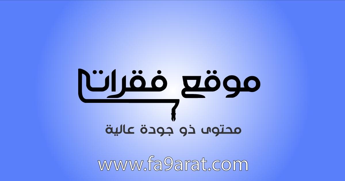 fa9arat (@fa9arat) Cover Image