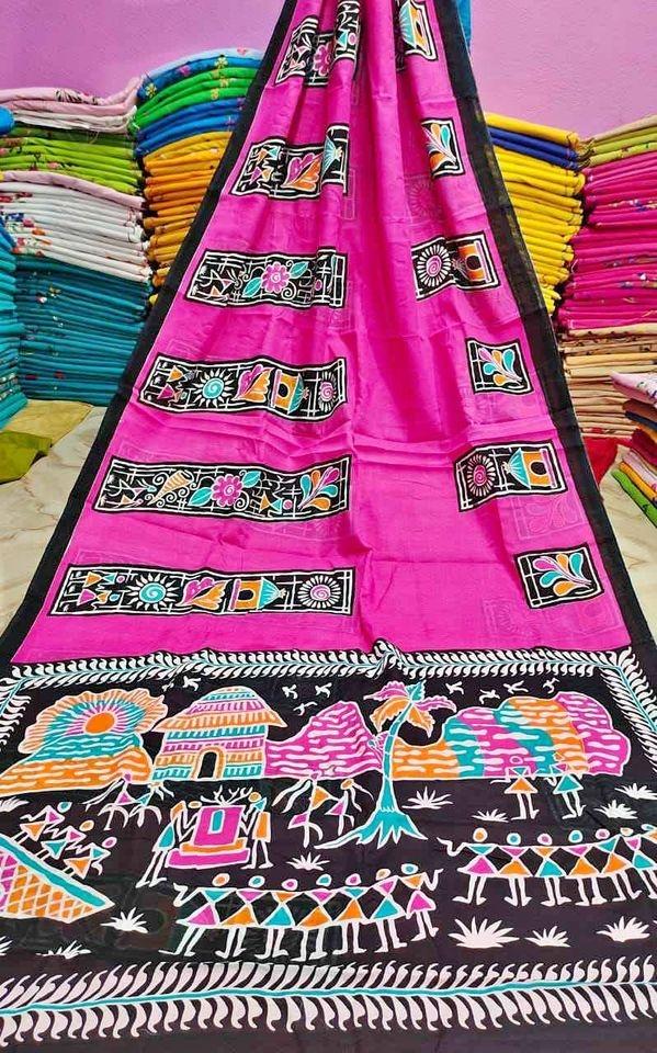 rani saree shop (@ranisaree) Cover Image