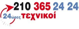 ΥΔΡΑΥΛΙΚΟΙ ΑΘΗΝΑ (@ydraulikoi3) Cover Image