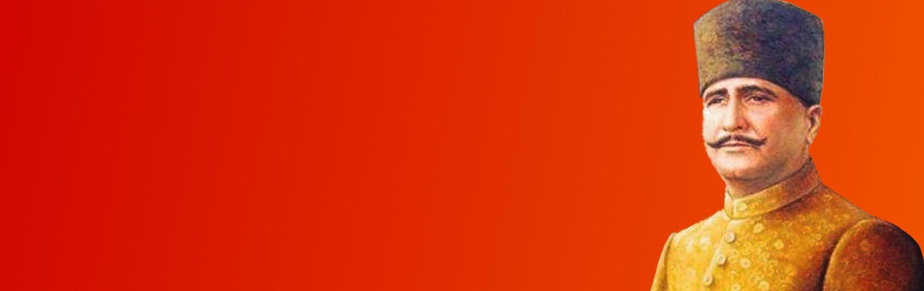 Kulliyat e Iqbal (@kulliyateiqbal) Cover Image