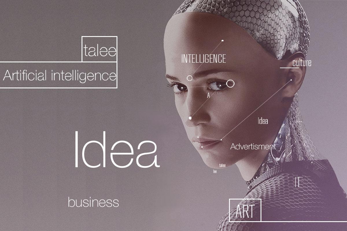 An information technology company  (@taleecompany) Cover Image