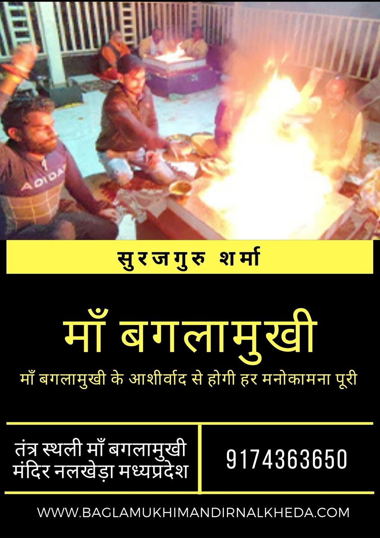 (@neopanditji) Cover Image